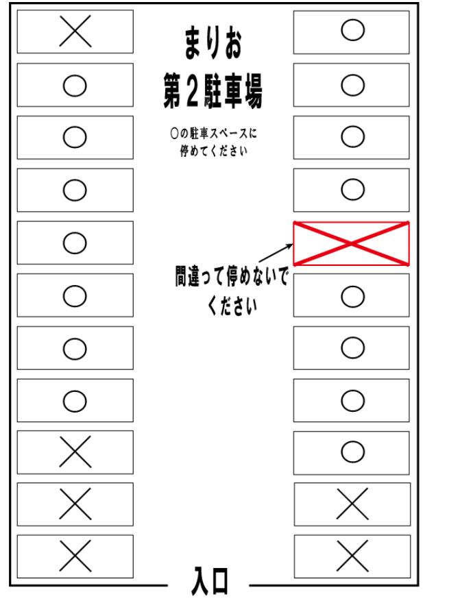 f:id:thi-ke:20200928161241p:plain