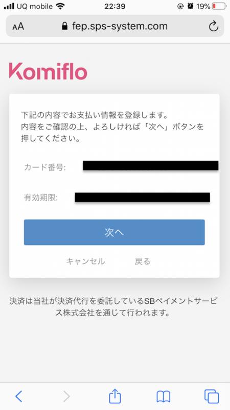 f:id:thinatu:20200627032657p:plain