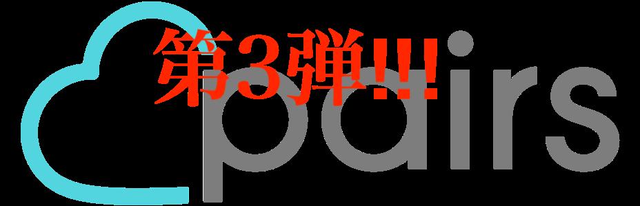 f:id:thinatu:20200727220233p:plain