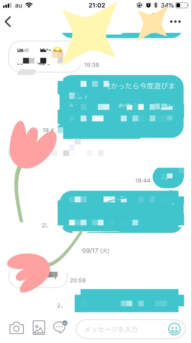 f:id:thinatu:20200727220637j:plain