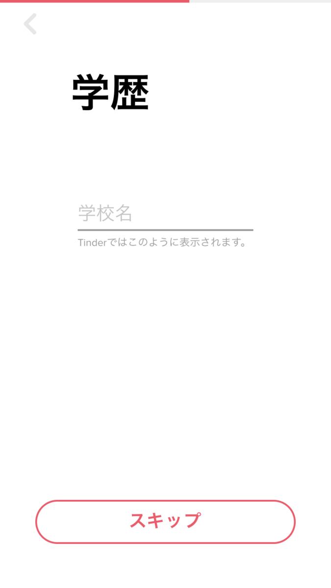 f:id:thinatu:20201001221625p:plain