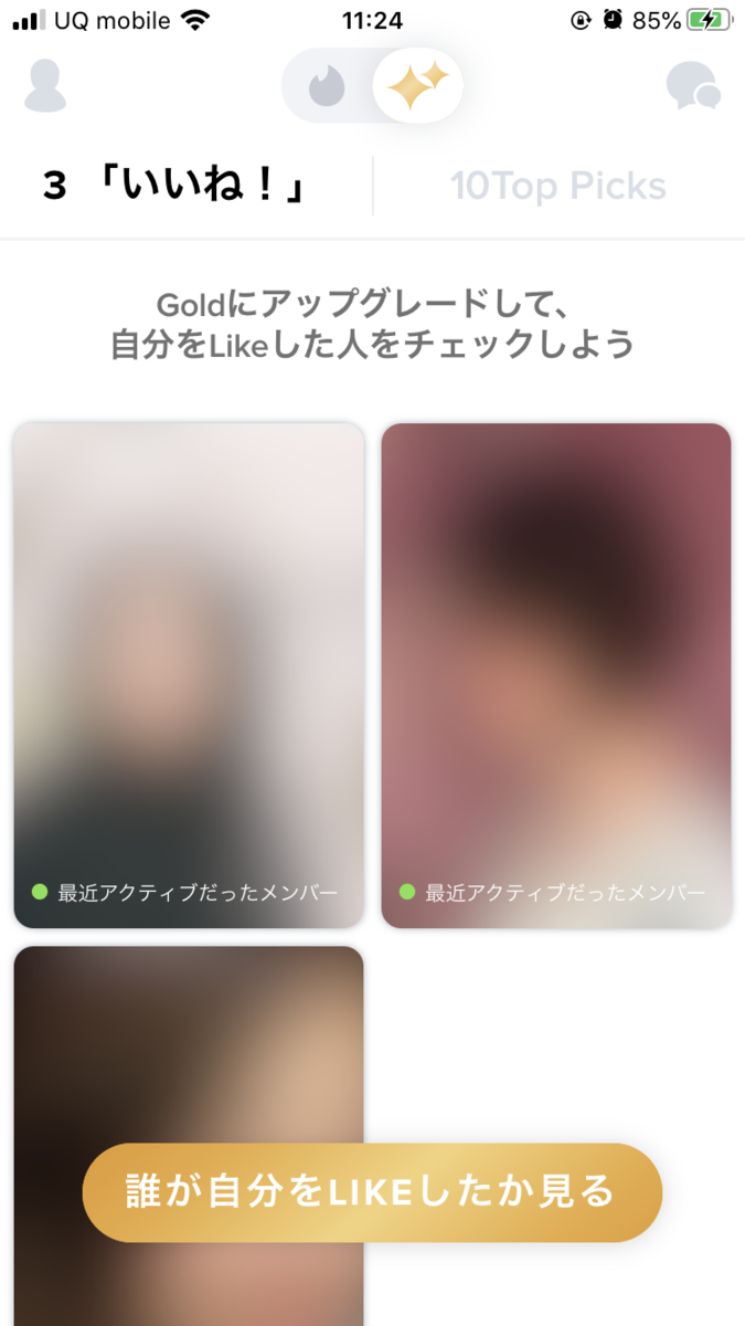 f:id:thinatu:20201006112451p:plain