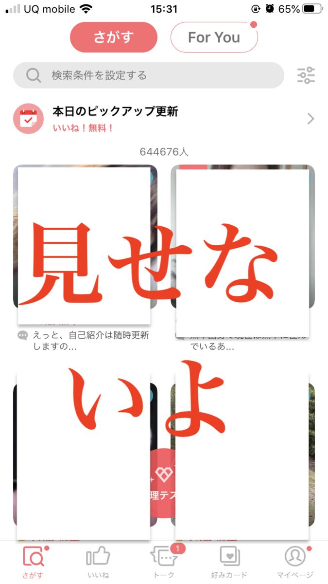 f:id:thinatu:20201224231829p:plain