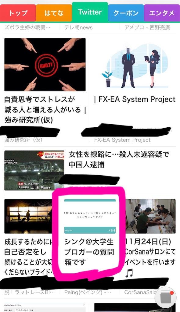 f:id:think-blog:20191119202645j:image