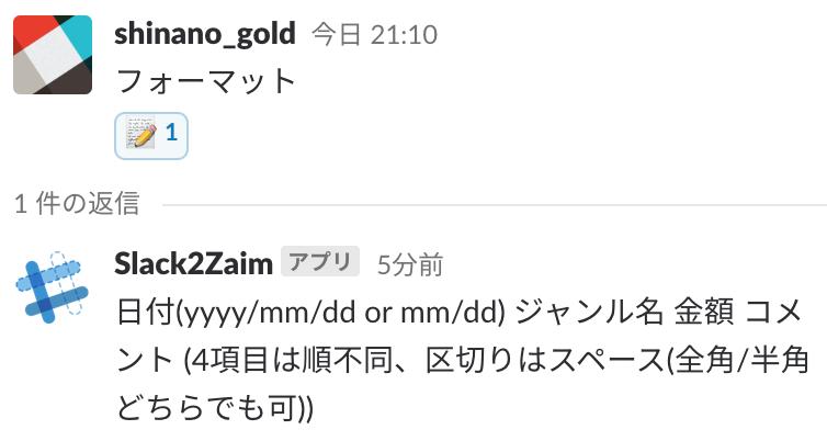 f:id:thinkAmi:20181228220003p:plain:w250