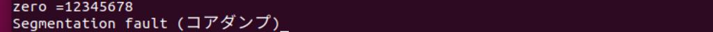 f:id:thinline196:20180626003107p:plain