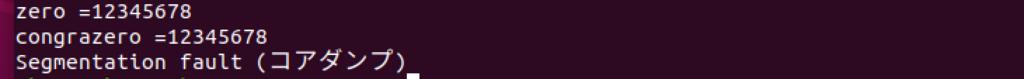 f:id:thinline196:20180626004128p:plain