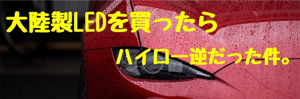 f:id:third_place:20210715030918j:image