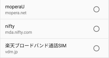 f:id:third_tsubame:20160723075447p:plain