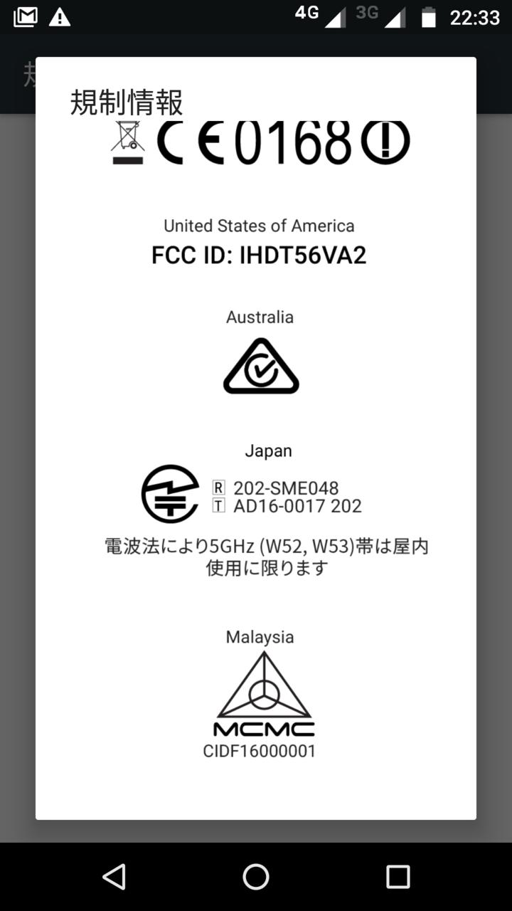 f:id:third_tsubame:20160723082054p:plain