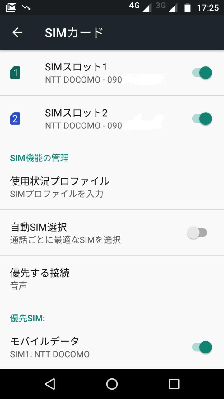 f:id:third_tsubame:20160723083206p:plain