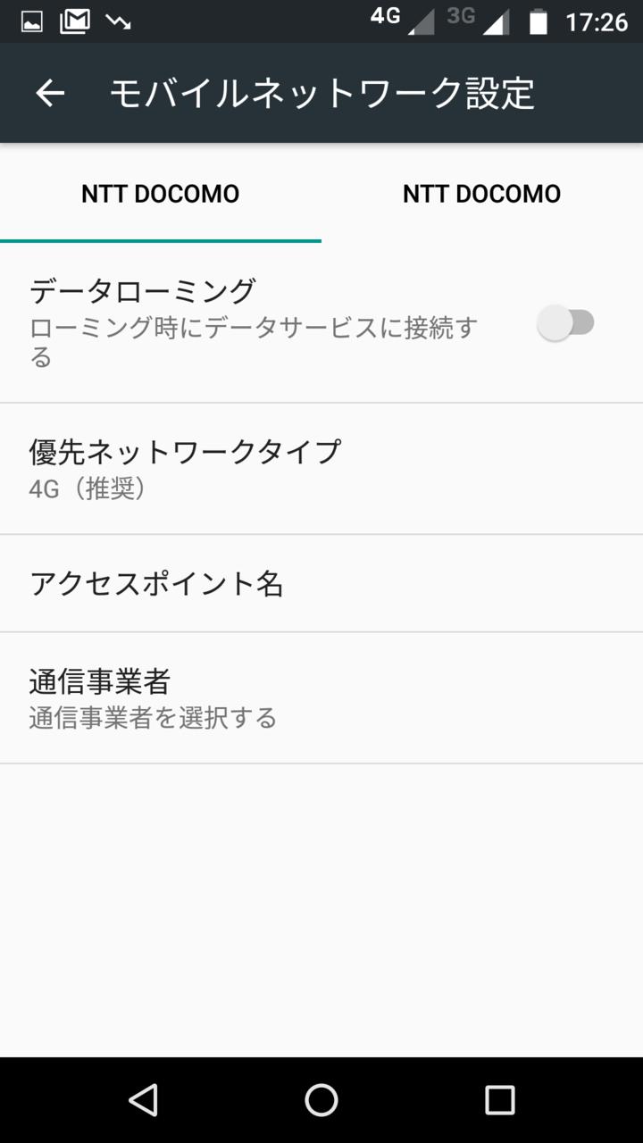 f:id:third_tsubame:20160723083722p:plain