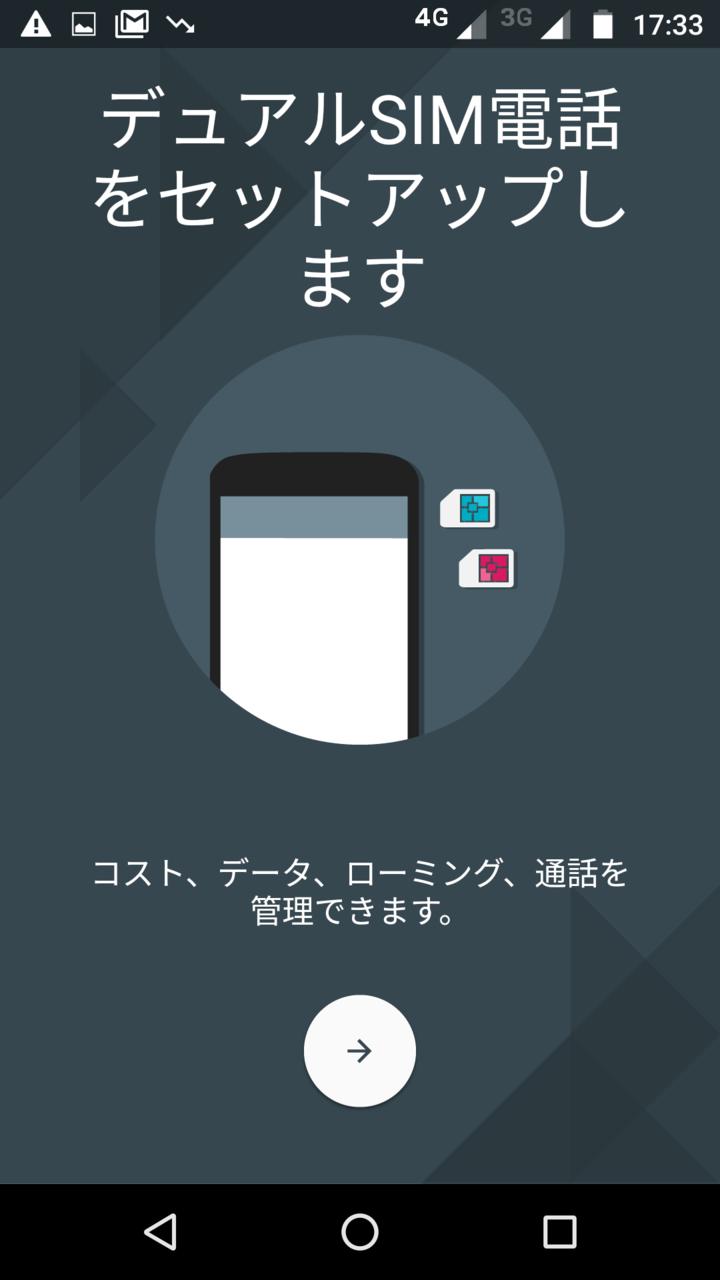 f:id:third_tsubame:20160723084255p:plain
