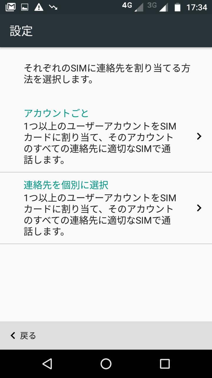 f:id:third_tsubame:20160723084816p:plain