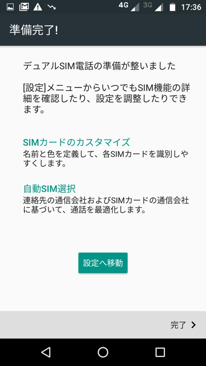 f:id:third_tsubame:20160723085143p:plain