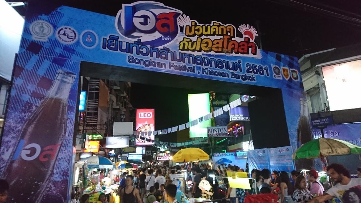 f:id:thithithai:20200213001602j:plain