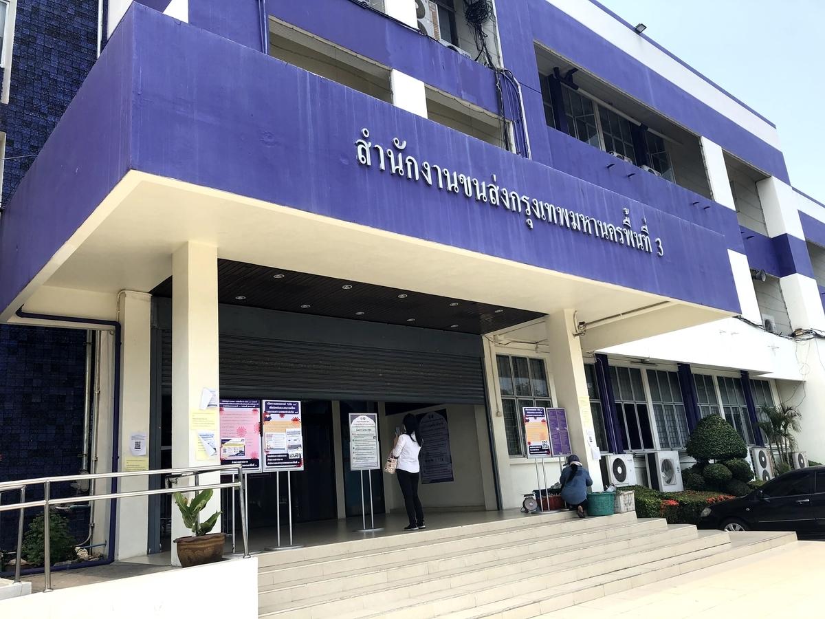 f:id:thithithai:20200407225806j:plain