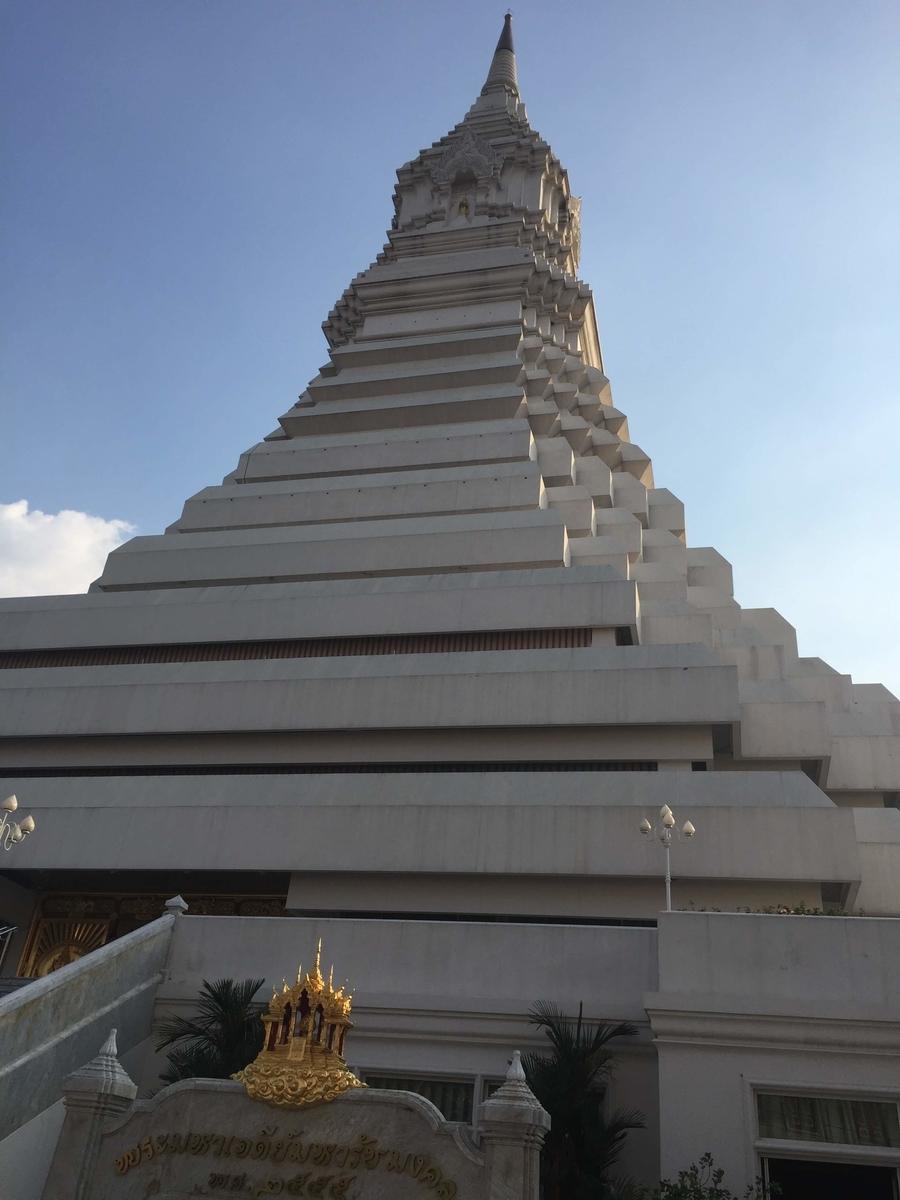 f:id:thithithai:20200409193809j:plain