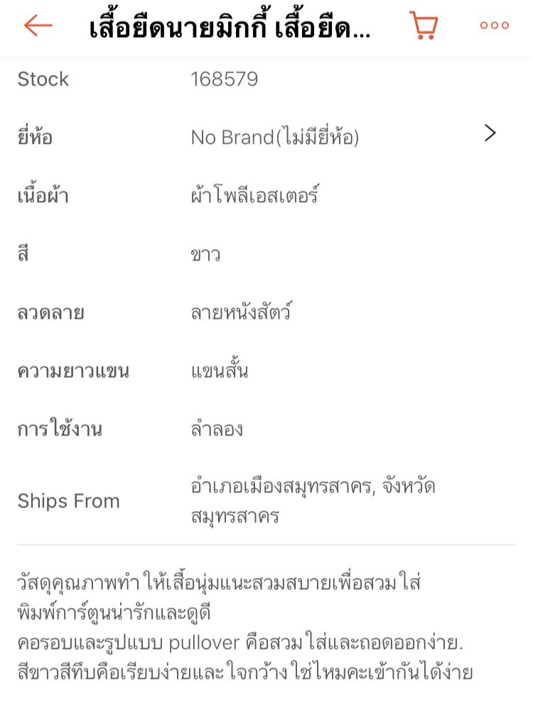 f:id:thithithai:20200515135234p:plain