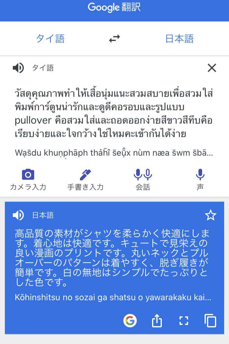 f:id:thithithai:20200515135700p:plain