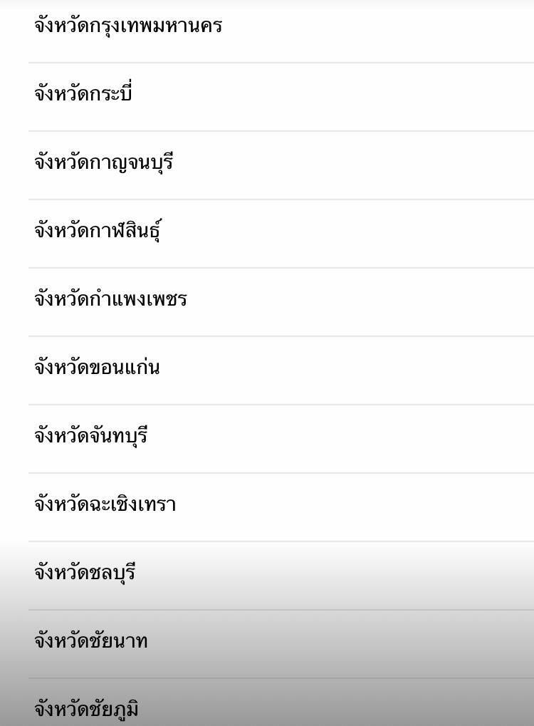 f:id:thithithai:20200515135858p:plain