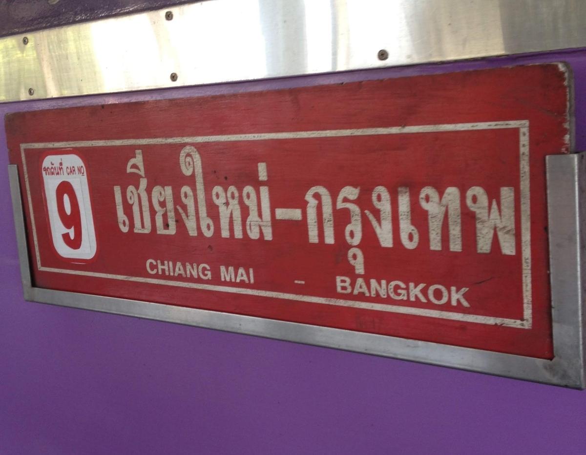 f:id:thithithai:20200519232713j:plain