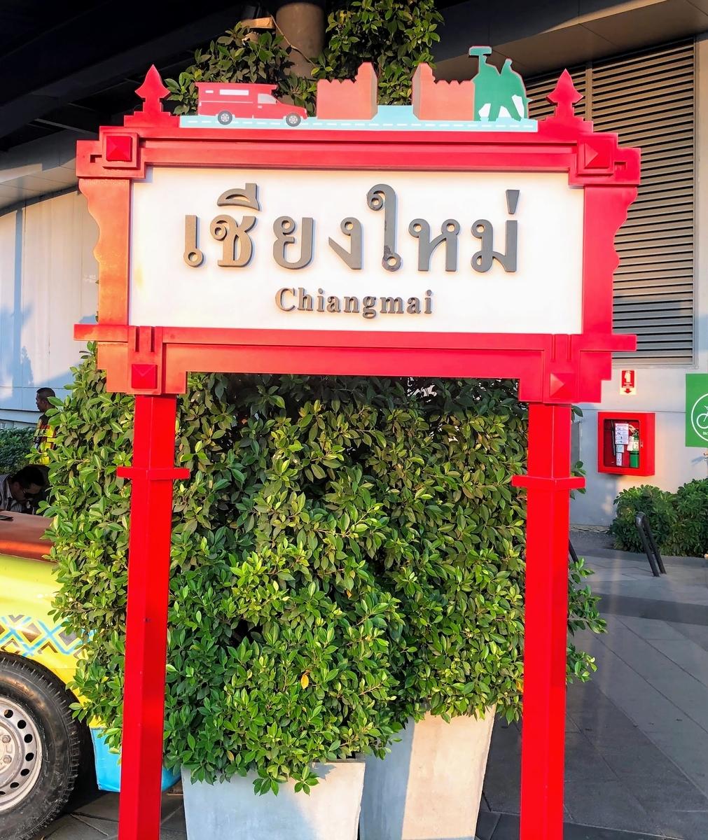 f:id:thithithai:20200519233010j:plain