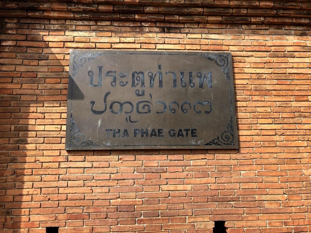 f:id:thithithai:20200520172936j:plain