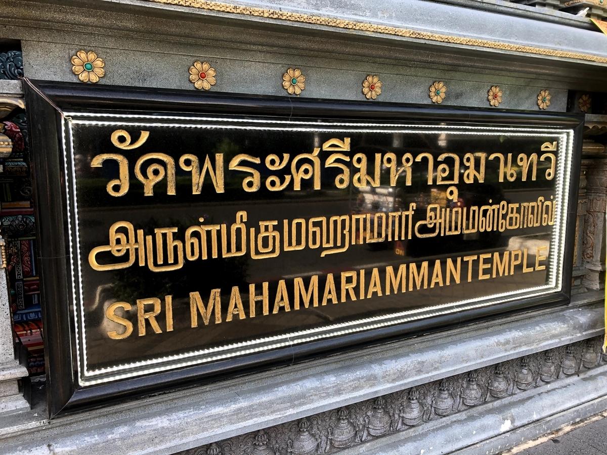 f:id:thithithai:20200611230518j:plain