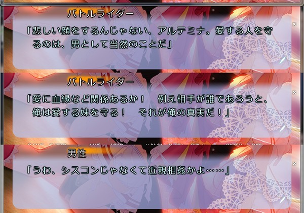 f:id:thk:20110601005835j:image