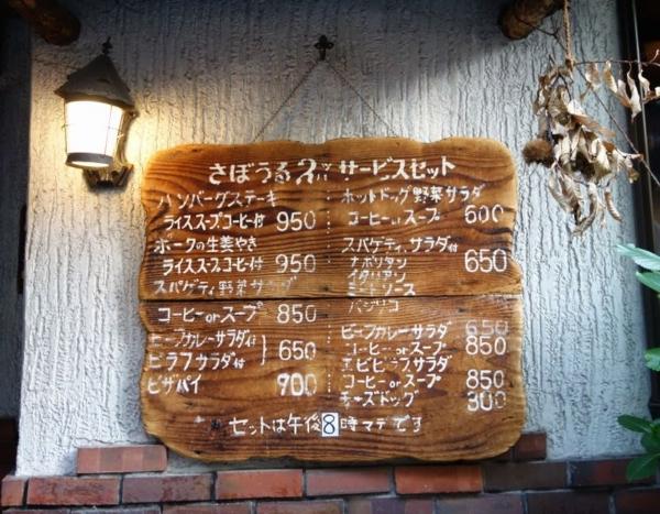 会員出版社一覧 | 協会の概要 | 一般社団法人 日本書 …