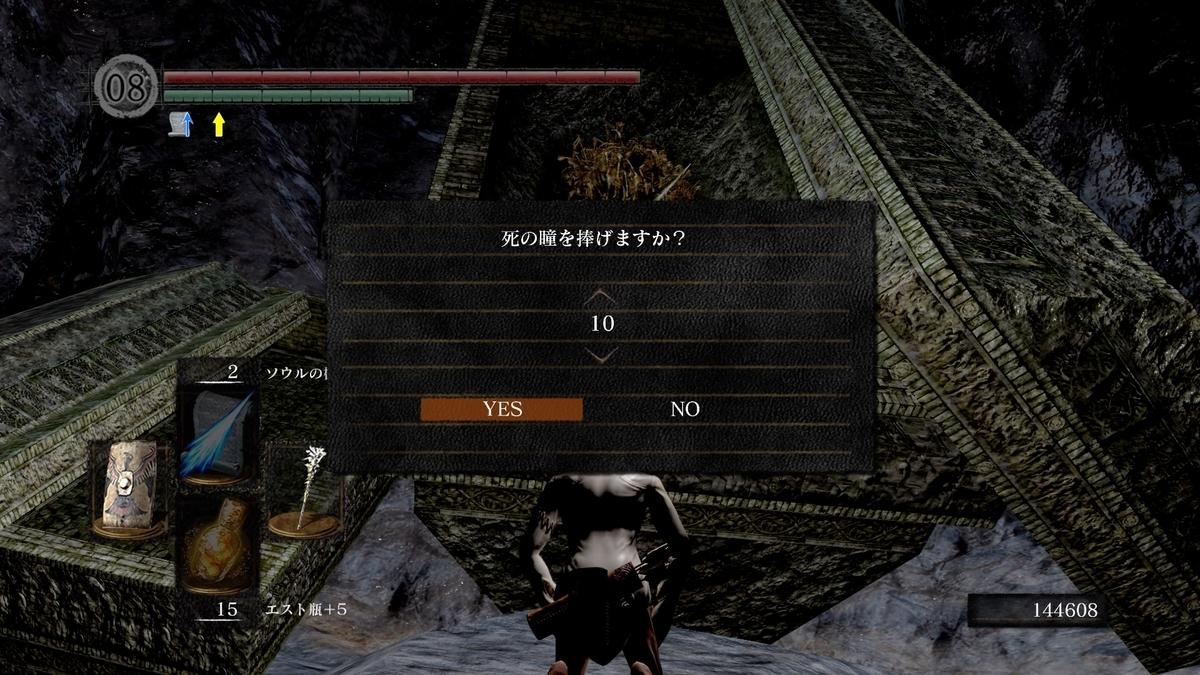墓王の大剣舞1