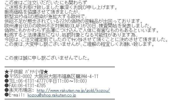f:id:thr3a:20200411232320p:plain