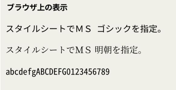 f:id:thr3a:20200816103839p:plain