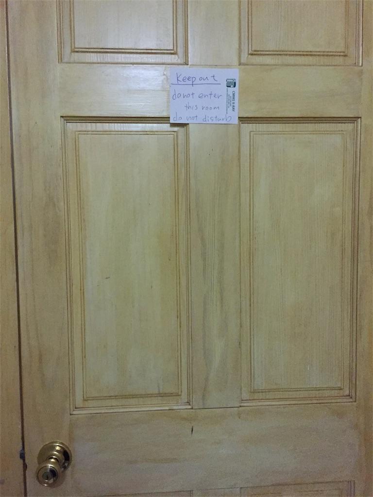 f:id:three_doors_down3111:20170411210616j:image