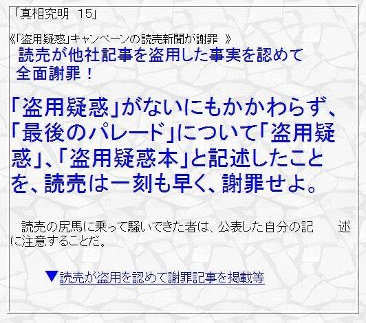 f:id:three_sparrows:20090524102209j:image:w420