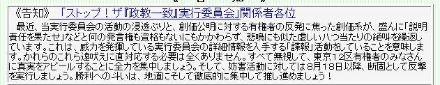 20090812214407