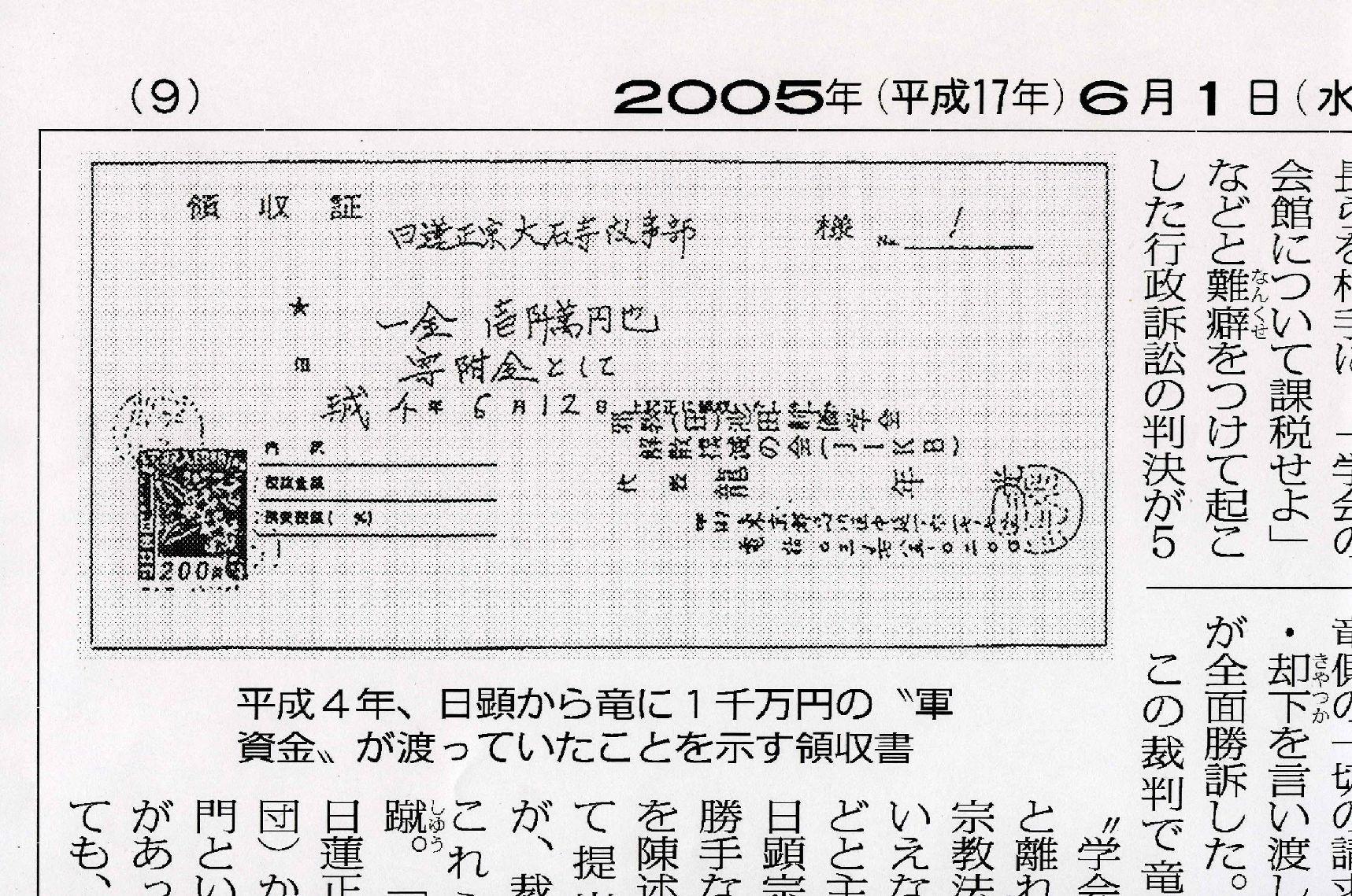 20090828000220