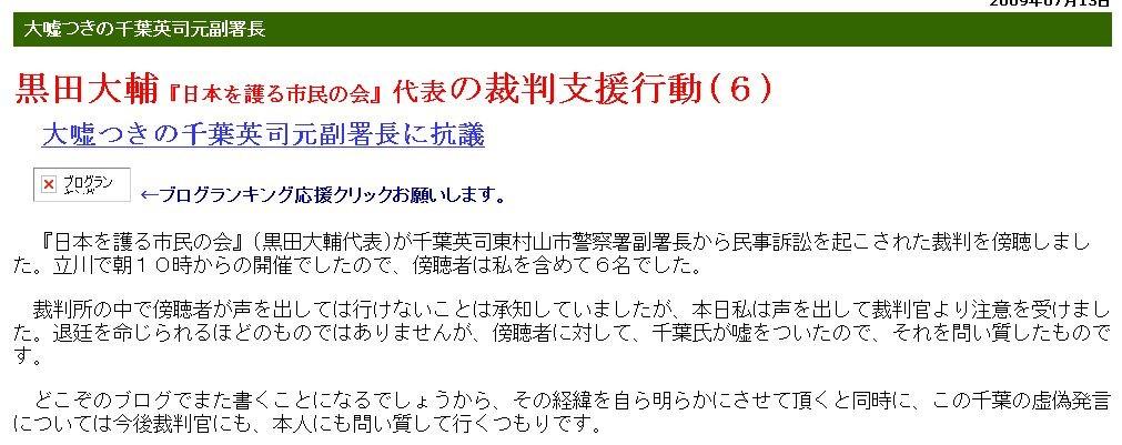f:id:three_sparrows:20110513105608j:image:w582