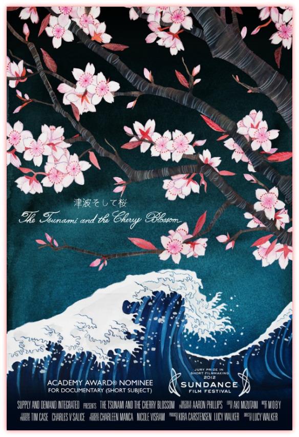映画「津波そして桜」ポスター