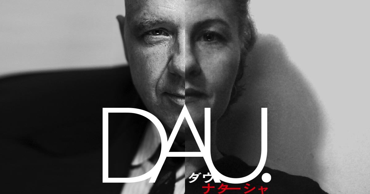 映画「DAU. ナターシャ」メインビジュアル