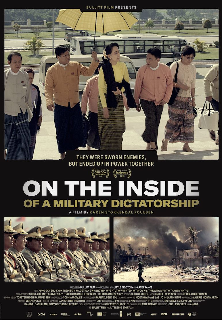 「軍事国家ミャンマーの内幕」ポスター