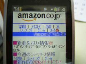 20080114004901