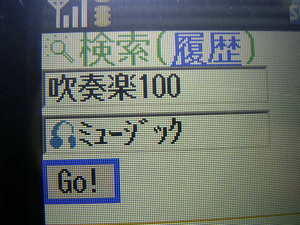 20080114005403