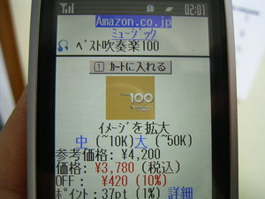 20080114010007