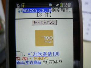 20080114010726