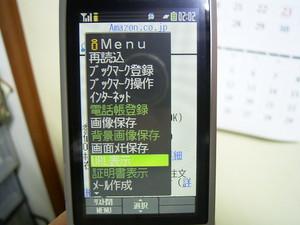 20080114012047