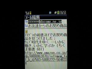 20080114012532