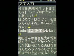20080114013927