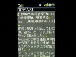 20080114013948